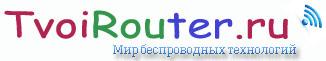 TvoiRouterzagolovac