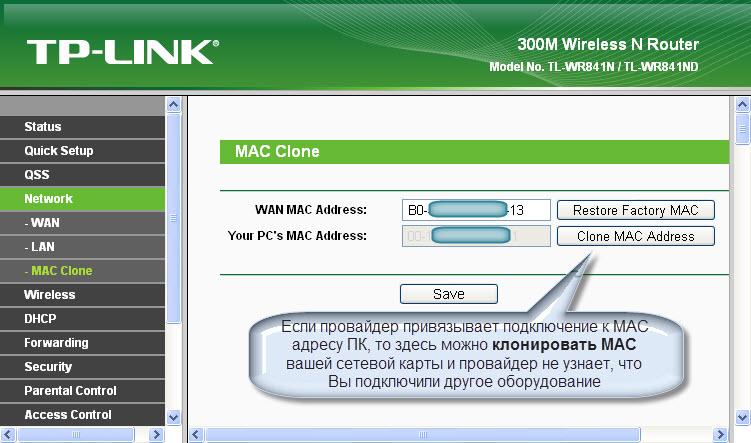 clone_mac