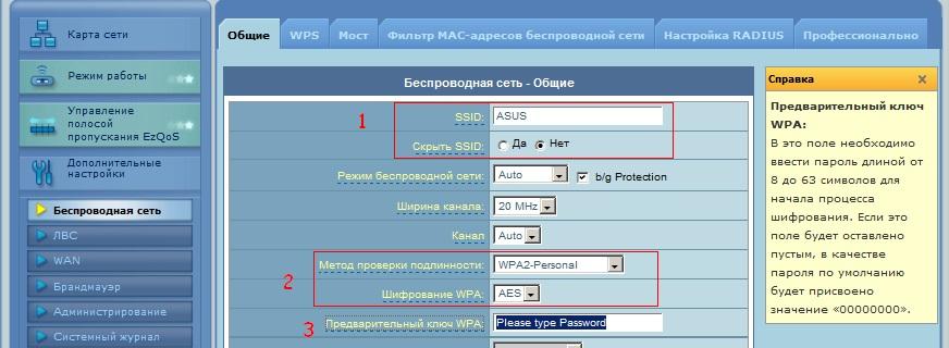 kak-nastroit-router-asus-rt-g327