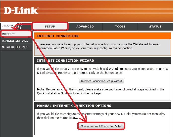 настройка интернета на Dlink dir 300