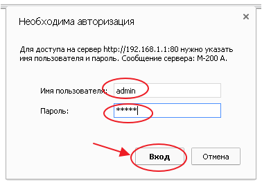 vkhod promsyavyaz'