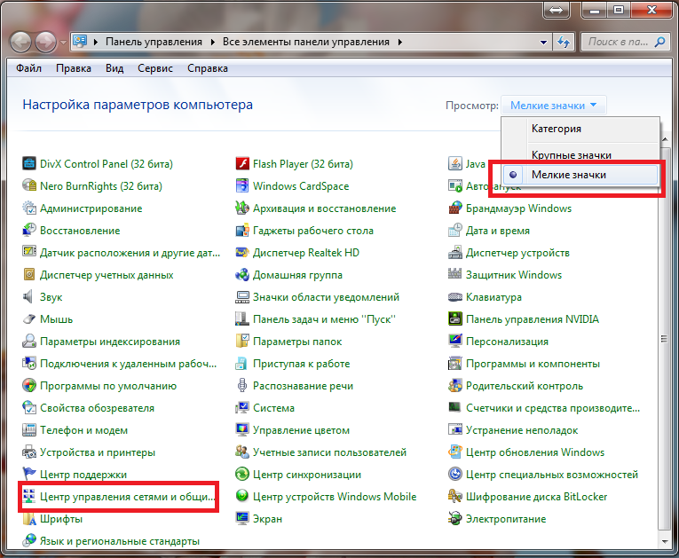 Nastroika d link dir 300 rostelekom  Windows 7 -1