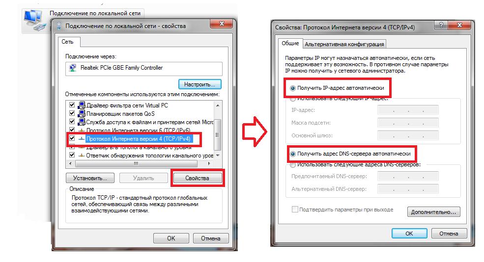 nastroika tp link tl wr740n-Windows-7-2