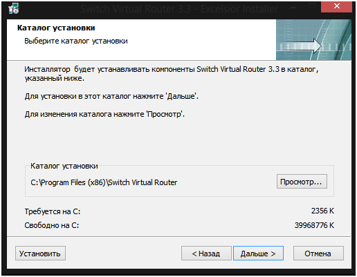 Switch-Virtual-Router-nastroika-3