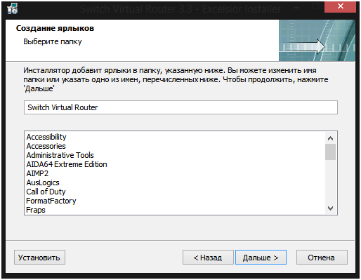 Switch-Virtual-Router-nastroika-4