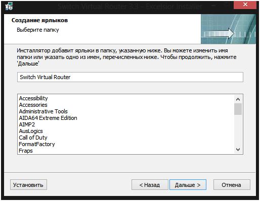 Switch-Virtual-Router-nastroika-4