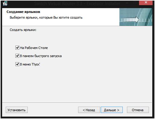 Switch-Virtual-Router-nastroika-5