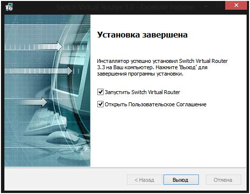 Switch-Virtual-Router-nastroika-7