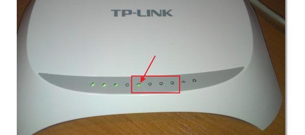 MIgayushchaya lampochka LAN porta