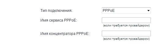 PPPoE - vybrav dannyy tip podklyucheniya