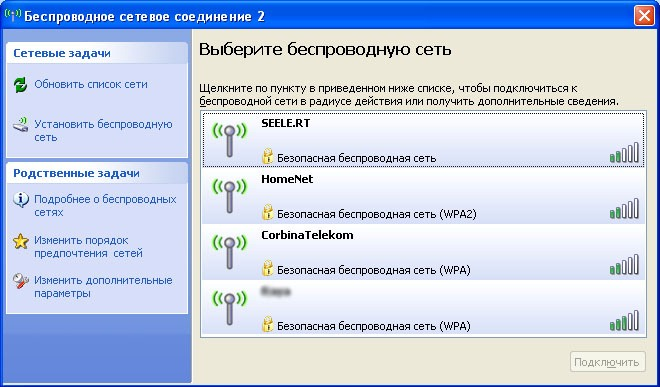Просмотр доступных беспроводных сетей