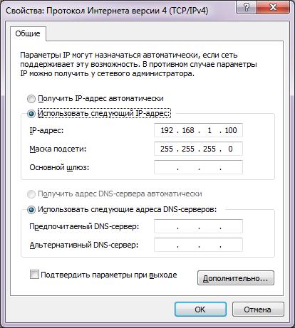 TPC-IPv4