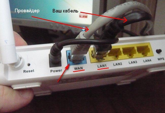 kak-nastroit-router-asus-rt-g32