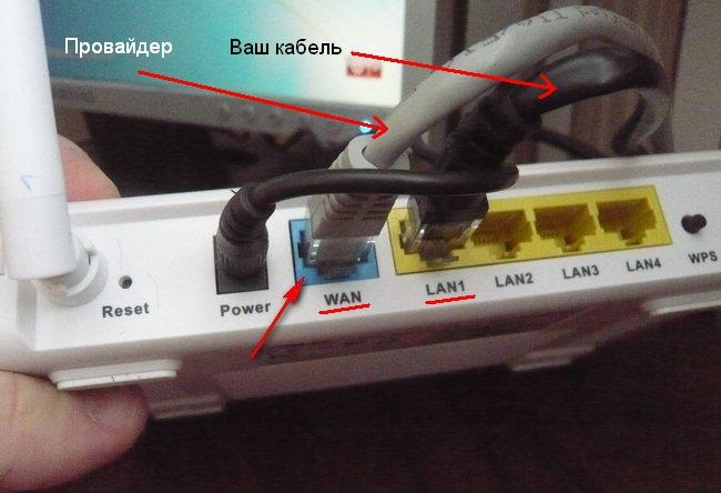 kak-nastroit-router-asus-rt-