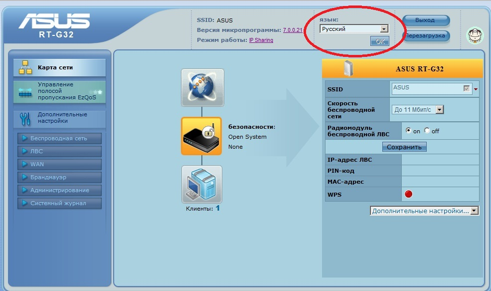 kak-nastroit-router-asus-rt-g324