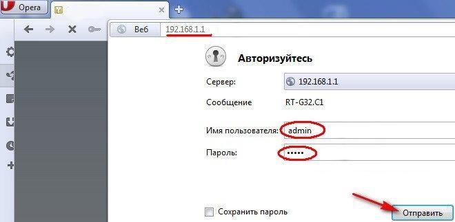 kak-nastroit-router-asus-rt-g325
