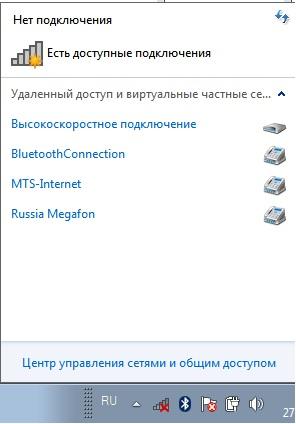 Выбор Wifi сети