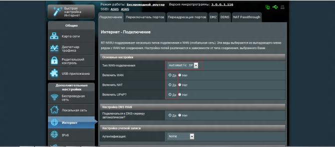 Dinamisheskii-IP