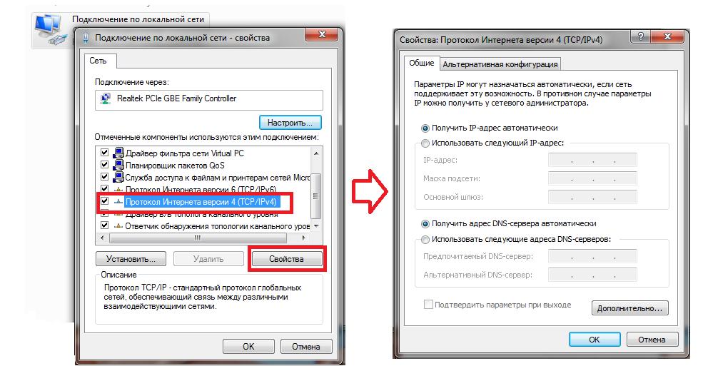 Nastroika d link dir 620 rostelekom Windows 7-2