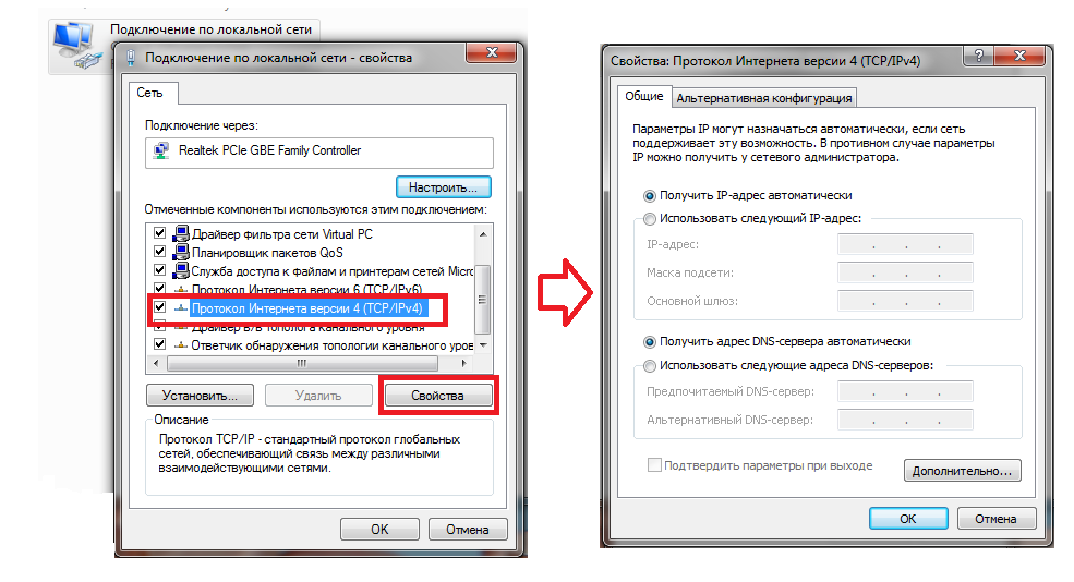 Инструкция по настройке роутера tp link tl wr741nd