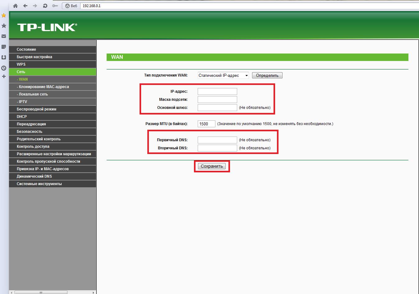 nastroika tp link tl wr740n-Состояние-Static IP