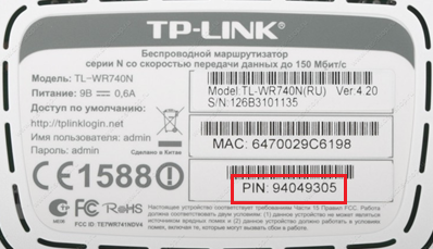 nastroika tp link tl wr740n-PIN-WiFi