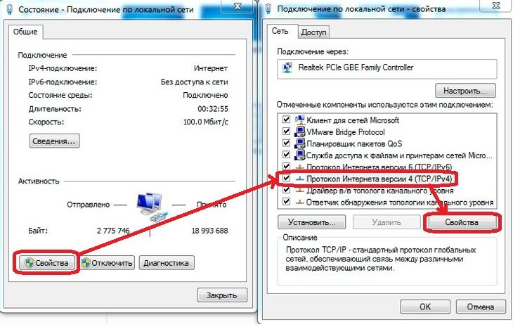 Инструкция asus pocket router