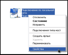 настройка роутера linksys e1200 настройка сетивой карты 4