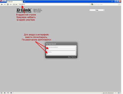 d link dap 1320 manual