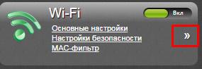 Настройка wifi на роутере d-link dir 300 просмотор пользователей WiFi