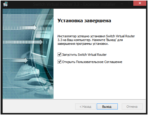 Switch-Virtual-Router-nastroika-7