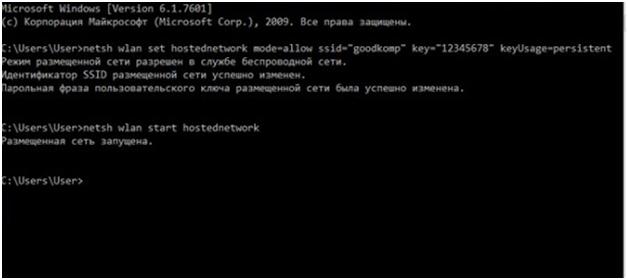 Скачать Драйвер Для Wifi Lenovo B590