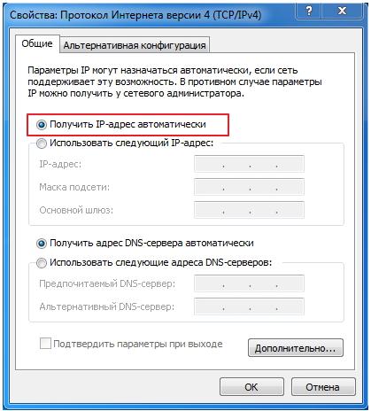Vosstanovleniye ip adres avtomaticheski