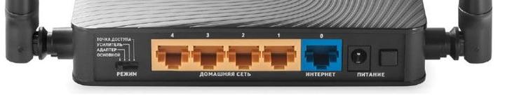 Podklyucheniya routera ZyXEL Keenetic Lite III