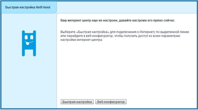 Vkhod v web server