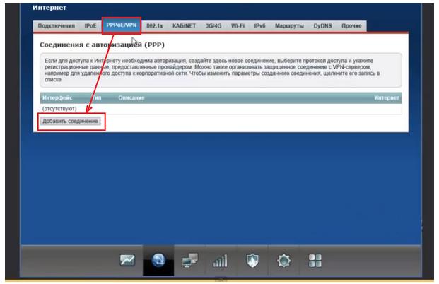 Zyxel keenetic lite 3 vpn сервер создание автоматизированных сайтов