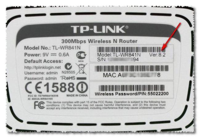Как определить версию вашего Tp-link TL-WR841